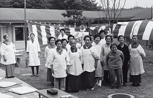 昭和50年 入所老人の会「明星会」結成