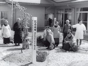 昭和50年 莵道明星園養護老人ホーム開園