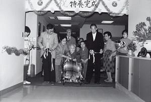 昭和59年 渡り廊下でテープカット