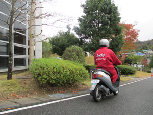 平成14年 あさぎりヘルパーステーション事業開始