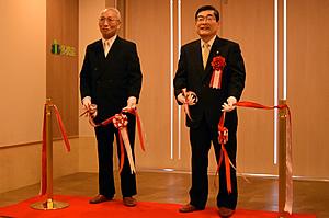伊勢田明星園小規模多機能型居宅介護の竣工式